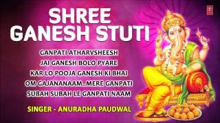 Shree Ganesh Stuti By Anuradha Paudwal Full   - YouTube