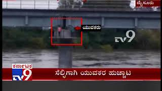 Mysuru: 2 Youths Risk Life To Take Selfie Climbing Down on Kapila River Bridge