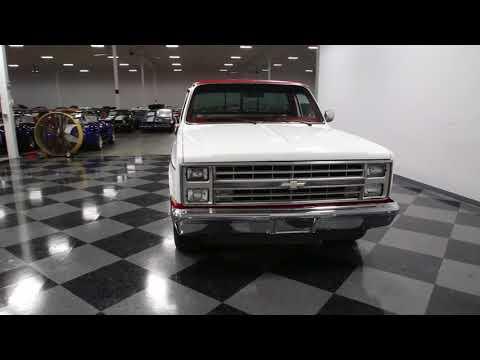 Video of '85 C10 - MZDM