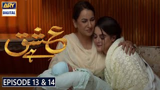 Ishq Hai Episode 13 & 14 Ishq Hai Episode 13 Part 1 Ishq Hai Episode 14 Part 1 Ishq Hai 13 14 Part 1