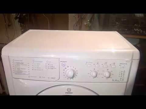 Как поменять амортизаторы на стиральной машине Индезит - Россия