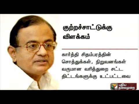 Chidambaram-defends-corruption-charges-against-son-Karti-06-03-2016