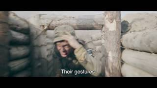 1944 (2015) #1 official trailer movie