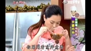 阿基師尚對味 京醬肉絲
