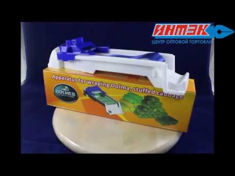 Прибор для приготовления долмы Арт.FNG042503