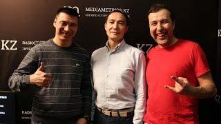 Стартапы в Казахстане. Болатбек Оспанов, Даниил Тонкопий