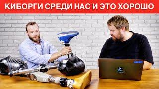 Wylsacom и киборг из России