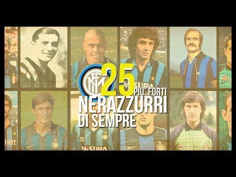 I 25 Giocatori più forti della Storia dell'Inter