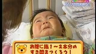 Hello!Morning003ハロモニ。00324′10ゲスト渡辺美奈代HM20000423