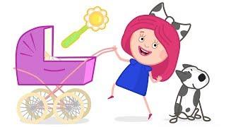 Смарта и Погремушка для малыша - Смарта и чудо сумка - Мультсериал