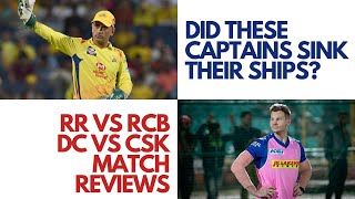 MS Dhoni, Steve Smith missing the trick this season? | doubleheader review | RR vs RCB, CSK vs DC