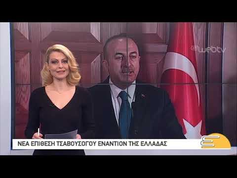 Τίτλοι Ειδήσεων ΕΡΤ3 10.00 | 03/01/2019 | ΕΡΤ