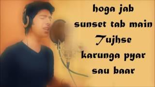 Armaan Malik - AAJA NA FERRARI MEIN (Lyrics) - YouTube