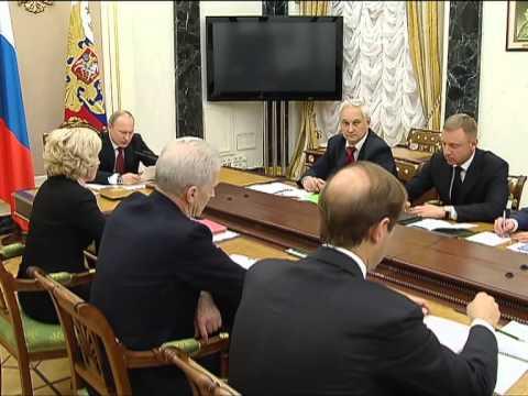 Владимир Путин на совещании по вопросу разработки профессиональных стандартов