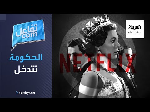 العرب اليوم - شاهد:: الحكومة البريطانية تهاجم