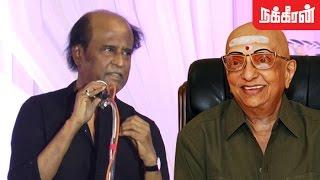 ஜெ  சோ நட்பும்   மரணமும்  Rajinikanth Emotional Speech About Cho & Jayalalitha