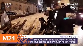 В Твери на прохожих упал деревянный навес - Москва 24