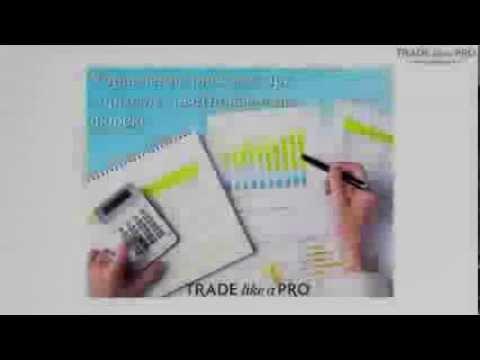 101 секрет торговли опционами скачать бесплатно