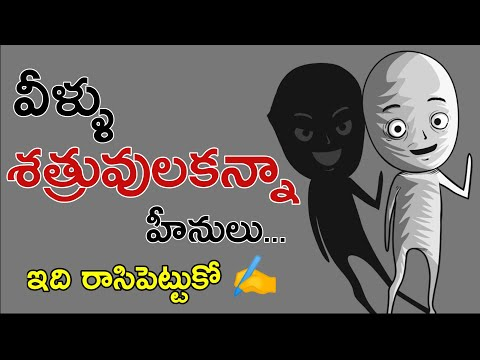 Million Dollar Words #44 | Top Quotes in World in Telugu Motivational Video | Voice Of Telugu