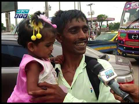 09 PM News || রাত ০৯টার সংবাদ || 16 May 2021 || ETV News