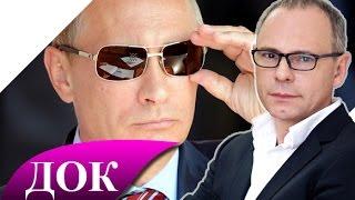 Военная тайна (23.05.2015) Игорь Прокопенко. Выпуск 262
