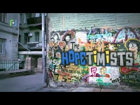 The Hopetimists  - Wisam Sider