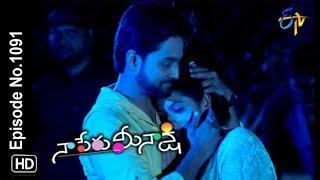 Naa Peru Meenakshi | 31st July 2018 | Full Episode No 1091 | ETV Telugu