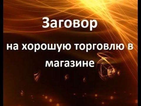 Fb2 джонатан страуд амулет самарканда