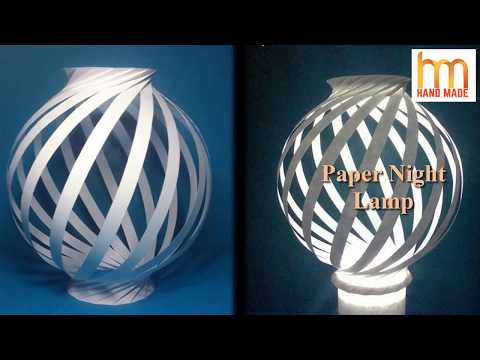 How To Make Paper Night Light Lamps || Diy Paper Lampshades || Make A Night  Lamp Mp3