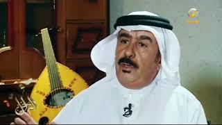 اغاني طرب MP3 الفنان عباس الأحسائي: كنا جالسين عند منتج الاسطوانات، مر علينا عيسى الأحسائي ببدلة الدفاع المدني تحميل MP3