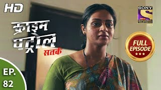 Click here to Subscribe to SonyLIV: http://www.sonyliv.com/signin  Click here to Subscribe to SET India: https://www.youtube.com/channel/UCpEhnqL0y41EpW2TvWAHD7Q?sub_confirmation=1  Click here to watch full episodes of Crime Patrol Satark Season 2:  https://www.youtube.com/playlist?list=PLzufeTFnhupx-Ii958bn2-dYO2vE3tdmX  Episode 82: A Horrific Fate Part 2 ------------------------------------------------------ The episode continues with the case of the 10-year-old Shruti's heinous crime. The crime branch people are shocked to hear the actual autopsy report of Shruti. Meanwhile, the teachers at the school are troubled with constant interference by the Crime Branch officers. Stay Tuned!  More Useful Links : Also, get the Sony LIV app on your mobile Google Play - https://play.google.com/store/apps/details?id=com.msmpl.livsportsphone iTunes - https://itunes.apple.com/us/app/liv-sports/id879341352?ls=1&mt=8 Visit us at http://www.sonyliv.com Like us on Facebook: http://www.facebook.com/SonyLIV Follow us on Twitter: http://www.twitter.com/SonyLIV  About Crime Patrol :  --------------------------------- Crime Patrol will attempt to look at the signs, the signals that are always there before these mindless crimes are committed. Instincts/Feelings/Signals that so often tell us that not everything is normal. Maybe, that signal/feeling/instinct is just not enough to believe it could result in a crime. Unfortunately, after the crime is committed, those same signals come haunting.  #crimepatroldastak #crime