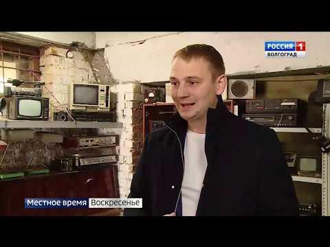"""""""Школа утилизации: электроника"""" стала частью системы раздельного сбора отходов в Волгоградской области"""
