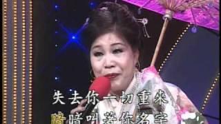 99 9 11 心無奈~程淑貞