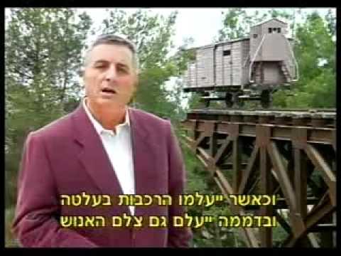 شخصيات اسرائيلية يهودية وعربية معا في معسكر أوشفيتس ج 1