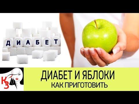 Диабет кръвната захар 60