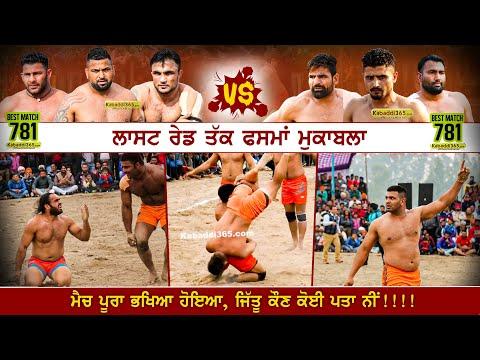 781 Best Match | Ghall Kalan Vs Shahkot | Ghasitpur (Hoshiarpur) Kabaddi Cup 23 Jan 2017