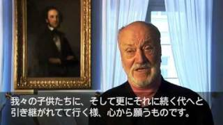 Kurt Masur über Felix-Mendelssohn-Bartholdy
