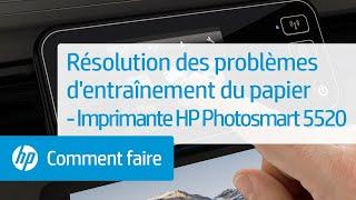 logiciel hp photosmart 5510