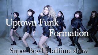 Uptown Funk/Formation Super Bowl Halftime show Ver.