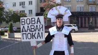 Путина под суд! Кемерово