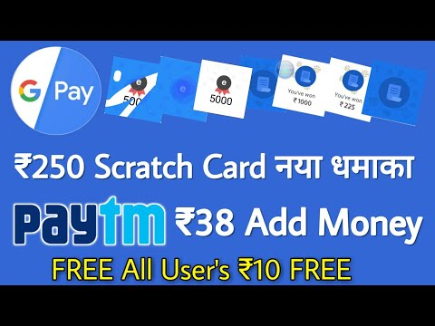 Google Pay Tez New Scratch Card Offer 1000 Free Paytm 38 Add