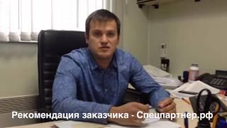"""ЗАО """"Завод металлоконструкций и сеток"""""""