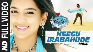 Heegu Irabahude Full Video Song