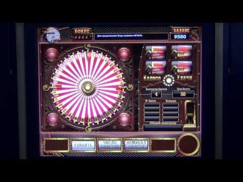Заговор на удачу в игре в азартные игры
