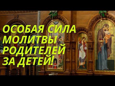 Молитва на первое сентября