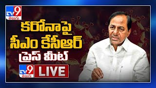 CM KCR Press Meet LIVE || Coronavirus ( Covid-19 ) Alert || Lockdown - TV9  Watch LIVE: https://goo.gl/w3aQde  Today's Top News: https://goo.gl/5YuScD  Visit Website: https://www.tv9telugu.com/  ►TV9 LIVE : https://bit.ly/2FJGPps ►Subscribe to Tv9 Telugu Live: https://goo.gl/lAjMru ►Subscribe to Tv9 Entertainment Live: https://bit.ly/2Rg6nzL ►Big News Big Debate : https://bit.ly/2sjc9Iu ►Encounter With Murali Krishna : https://bit.ly/380Nvf5 ► Download Tv9 Android App: http://goo.gl/T1ZHNJ ► Download Tv9 IOS App: https://goo.gl/abC1bS  ► Like us on Facebook: https://www.facebook.com/tv9telugu ► Follow us on Instagram: https://www.instagram.com/tv9telugu ► Follow us on Twitter: https://twitter.com/Tv9Telugu  #CMKCR #Coronavirus #Covid-19