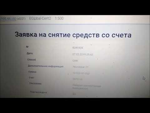 Альянс кредит брокер москва