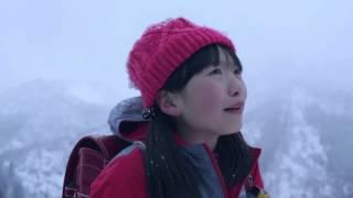 太陽は胸の中に Soul Village Movie in NANTO
