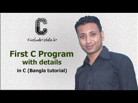 C programming Bangla Tutorial 5.10 : First C program