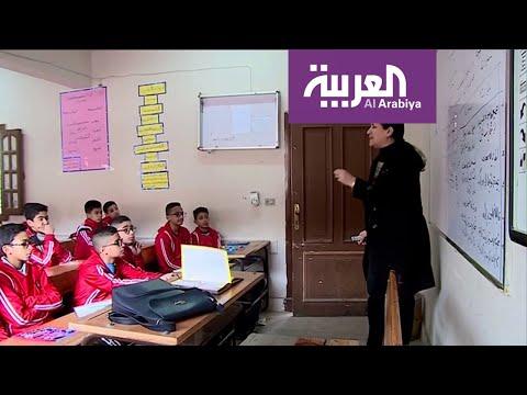 العرب اليوم - تخصيص الحصة الأولى في المدارس المصرية للحديث عن فيروس